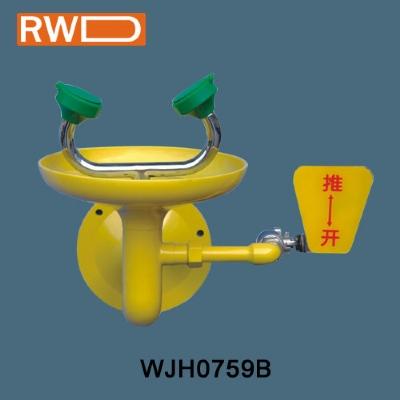Bồn rửa mắt khẩn cấp WJH0759B