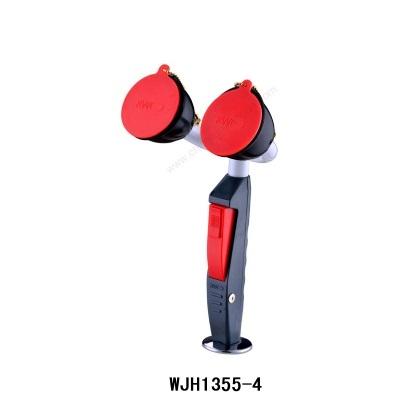Vòi rửa mắt khẩn cấp WJH1355-4