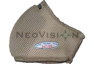Khẩu trang NeoMask NC95